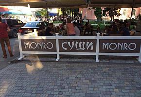 Кафе Monro фото 1