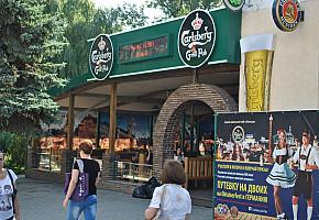 Спортивный бар CARLSBERG GRILL PUB фото 1