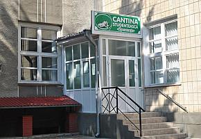 университетская столовая Speranta фото 1
