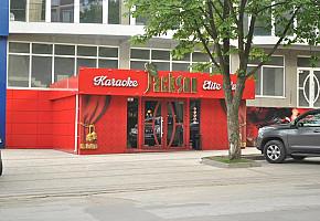 Караоке-клуб Jackson фото 1
