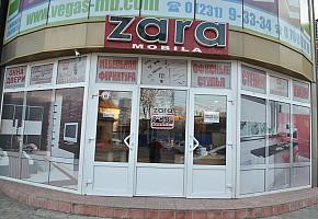 Zara mobila фото 1