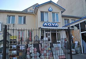AQVA фото 1