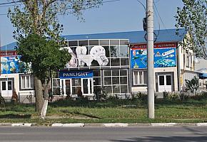 Магазин электротоваров Panligth фото 1
