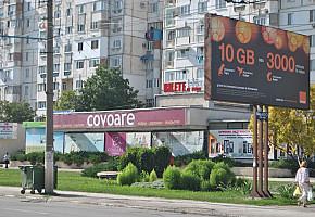 Магазин Covoare фото 1