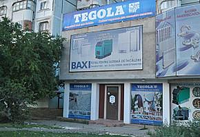 Магазин Tegola фото 1