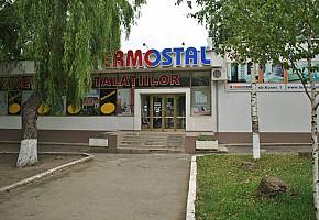 магазин Termostal фото 1