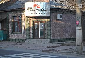 Marmelad фото 1