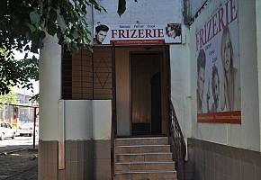 Парикмахерская «Багира» фото 1