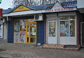 Продуктовый магазин - Alimentara Oldi фото 1