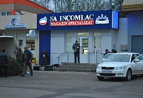Фирменный магазин АО «Incomlac» фото 1