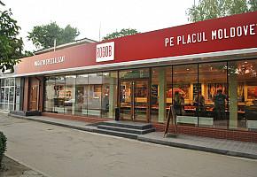 Магазин Rogob фото 1