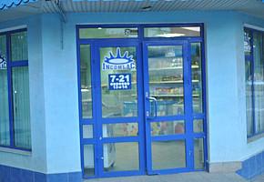 Магазин молочных продуктов Incomlac фото 1