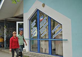 магазин молочных продуктов JLC фото 1