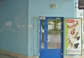 Продовольственный магазин фото 1