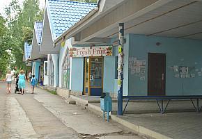 овощной магазин Fresh Fruit фото 1