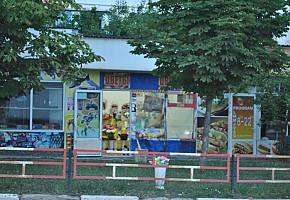 Цветочный магазин фото 1
