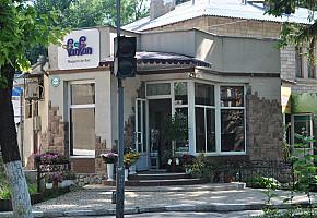 цветочный магазин Fan-Fan фото 1
