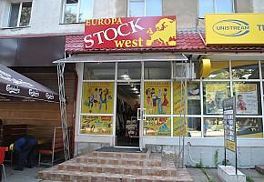 магазин одежды Europa STOCK West фото 1