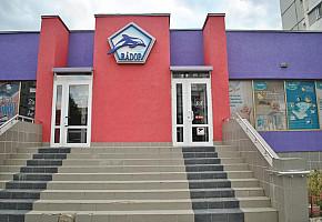 магазин канцтоваров Radop фото 1