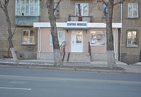 Centru medical(медицинский центр) фото 1