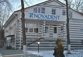 Stomatologie Novadent фото 1