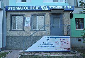 Стоматологический кабинет Stomprim фото 1