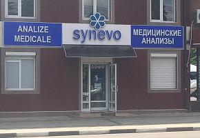 Лаборатория - SYNEVO фото 1