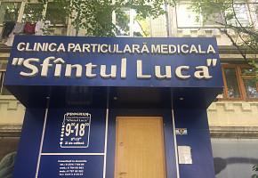 Медицинская клиника Святой Лука / Clinica particulara medicala Sfintul Luca фото 1