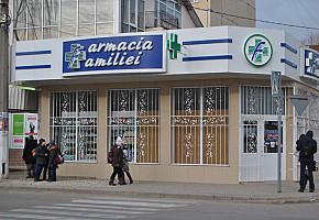Farmacia familiei фото 1