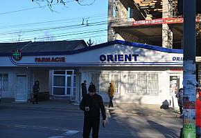 Farmacie Orient фото 1