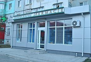Аптека Hippocrates фото 1