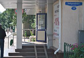 Аптека Orient фото 1