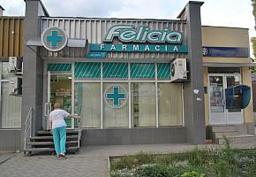 аптека Felicia фото 1