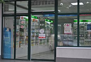 Аптека - Hippocrates / Farmacie фото 1