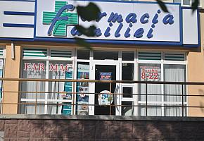 Аптека Farmacia Familiei фото 1