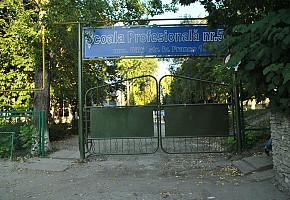 Профессиональная школа № 5 фото 1