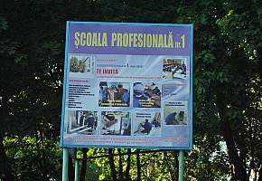 Профессиональная школа № 1 фото 1