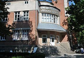 Бельцкий Государственный Университет им. А. Руссо фото 1