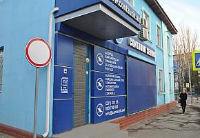 Contaudit Service фото 1