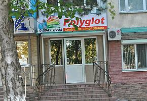 Polyglot центр изучения иностранных языков фото 1