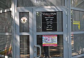 Учебный центр Baco фото 1