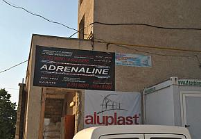 Спортивный Клуб - Adrenaline фото 1
