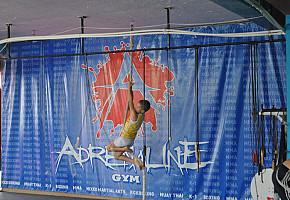 Спортивный Клуб Adrenaline фото 1