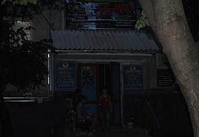 Спортивно-Оздоровительный клуб Pankration фото 1