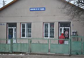 Marfuri de uz casnic(Хоз.товары) фото 1