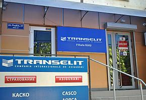 Страховая компания Transelit фото 1