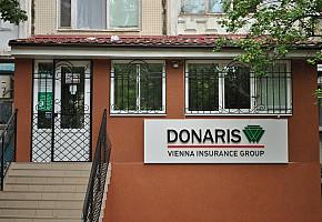 Страховое агентство Donaris group. фото 1