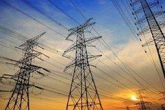 Республика Молдова приняла председательство в Энергетическом сообществе
