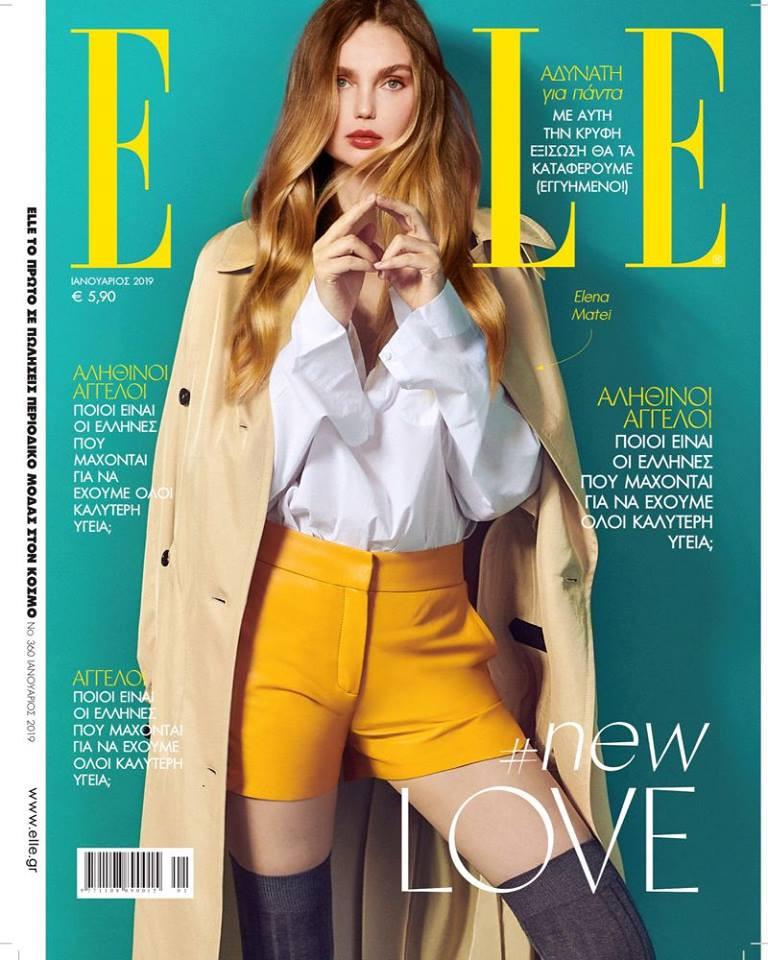 Фото молдаванки украсило обложку журнала ELLE фото 2