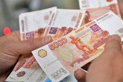 Граждане Молдовы не смогли подкупить пограничника на Украине